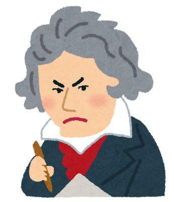 ベートーベンのイラスト