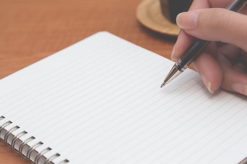 ノートに書く手