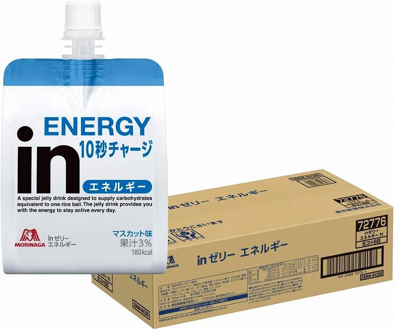 inゼリー エネルギー