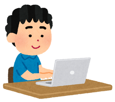 パソコン操作する男の子