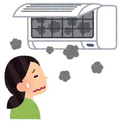 エアコン故障