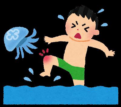 クラゲに刺される