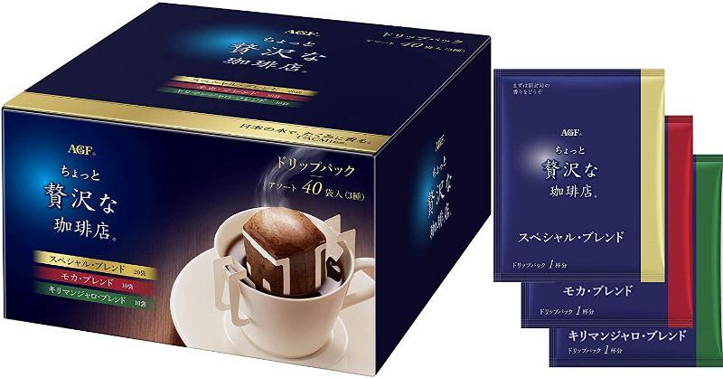AGF ちょっと贅沢な珈琲店 レギュラーコーヒー ドリップパック アソート 40袋