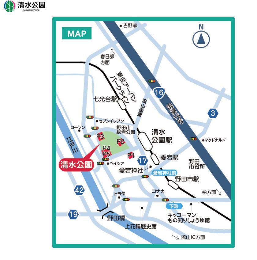 清水公園 地図
